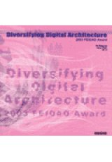 Diversifying digital architecture: 2003 far Eastern International Digital Design Award