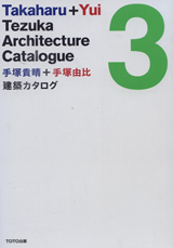 Architecture Catalogue 3